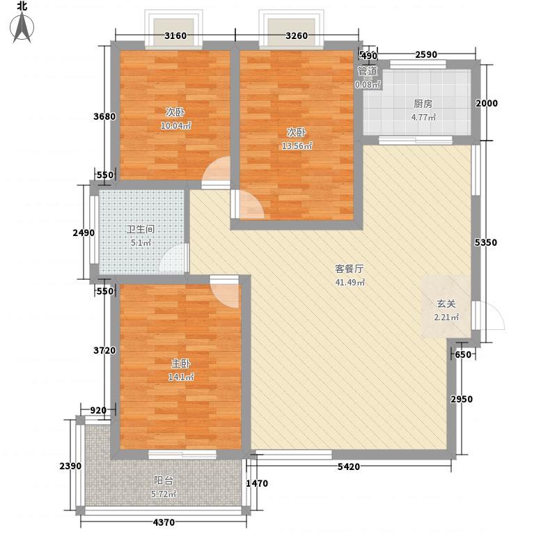 泰和怡苑135.00㎡1户型3室2厅1卫1厨
