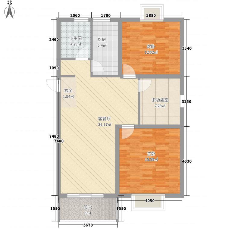 盛世豪庭113.78㎡志趣漫屋户型2室2厅1卫1厨