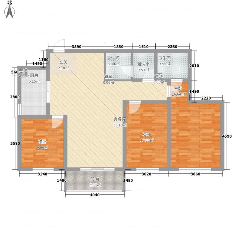 星海假日王府135.88㎡D户型3室2厅2卫1厨