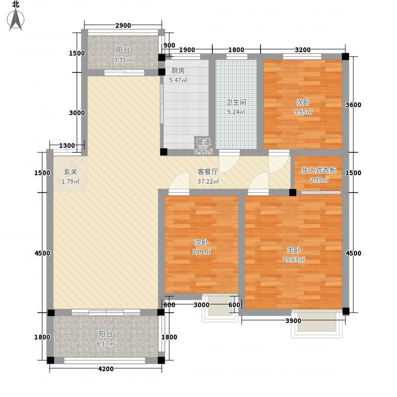 耀江花园116.00㎡B1户型3室2厅1卫1厨
