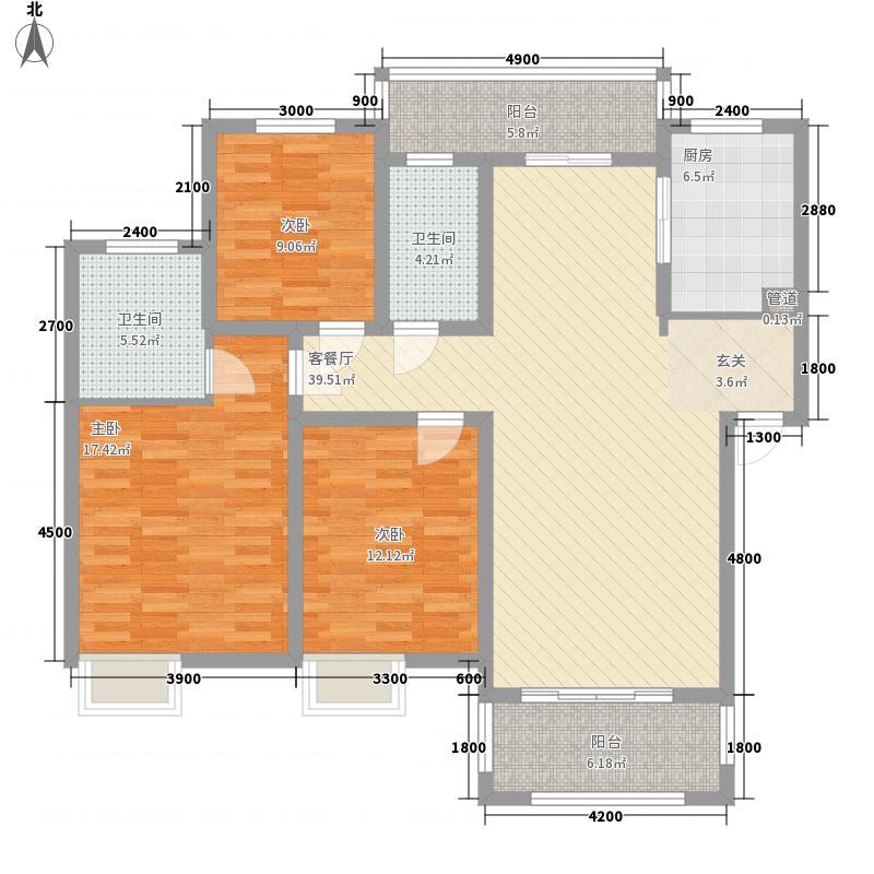 耀江花园125.00㎡C4户型3室2厅2卫1厨