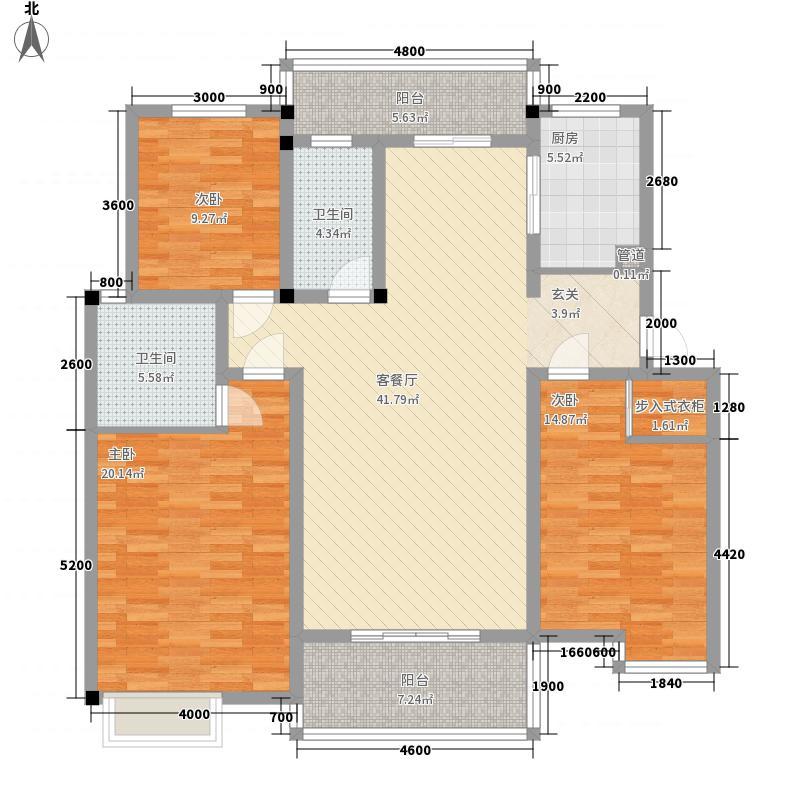 耀江花园134.00㎡D1户型3室2厅2卫1厨