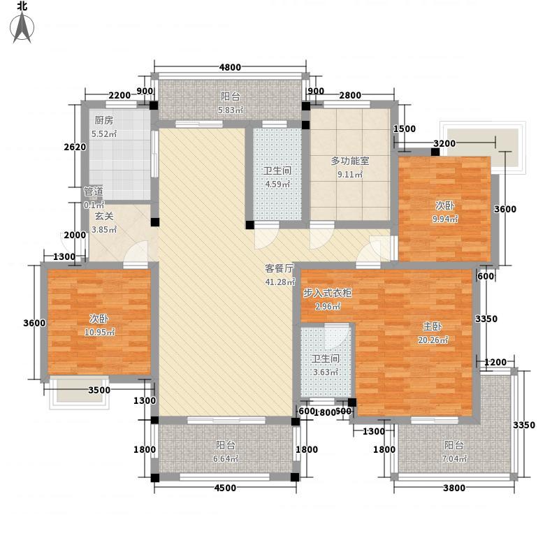 耀江花园145.00㎡E1户型4室2厅2卫1厨