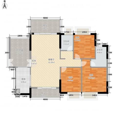 光耀城市广场3室1厅2卫1厨95.12㎡户型图