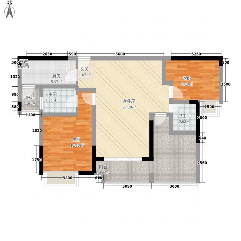 渝北金茂悦83.30㎡一期高层3号楼标准层C1户型3室2厅2卫1厨