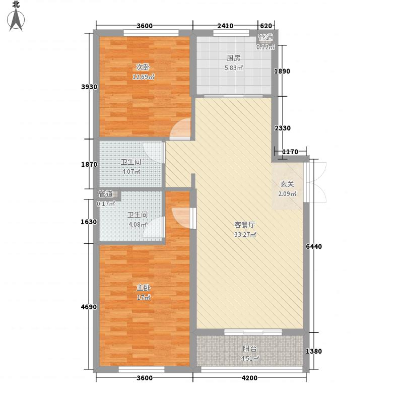 旺力城121.50㎡二期高层豪庭C户型2室2厅2卫1厨