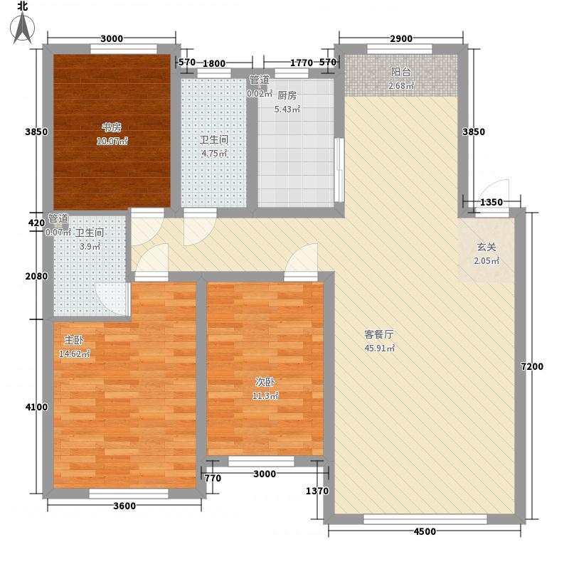 锦绣澜湾122.16㎡1#2#3#4#8#9#10#11#户型3室2厅2卫1厨