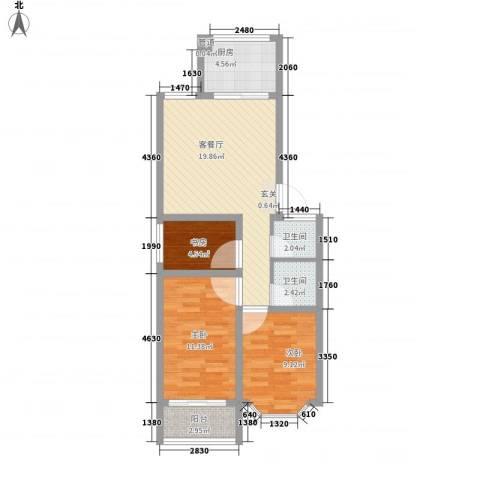 舜清苑3室1厅2卫1厨84.00㎡户型图