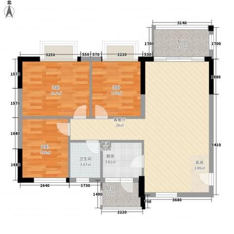 翔韵雅荟3室1厅1卫1厨99.00㎡户型图