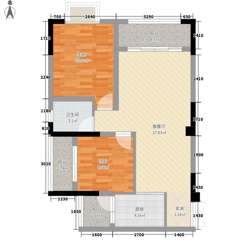 兴发龙溪谷83.80㎡11栋A1-2户型2室2厅1卫1厨