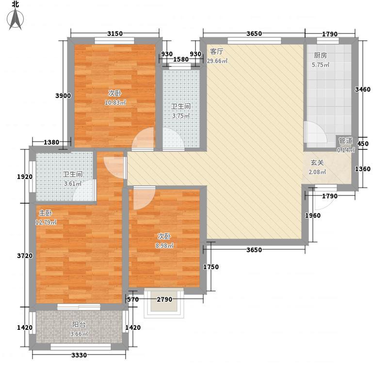 建城西府113.00㎡小高层C户型3室2厅2卫1厨