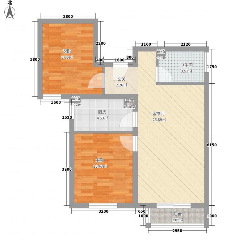 同吉大厦13户型2室2厅1卫1厨