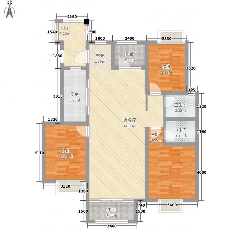 荣盛锦绣观邸128.00㎡B户型3室2厅2卫1厨