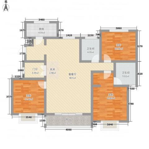 水木清华三期3室1厅2卫1厨147.00㎡户型图
