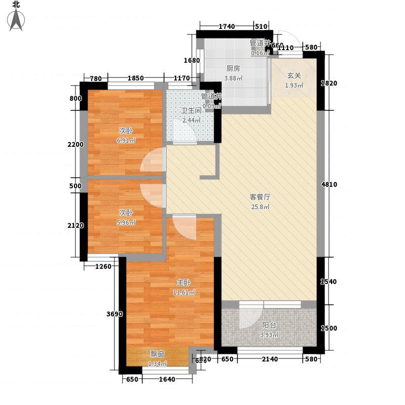 金地格林小城87.77㎡一期B4户型3室2厅1卫1厨