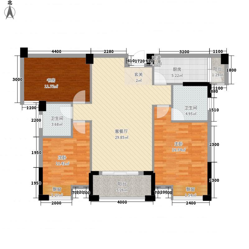 中建・国际花园123.34㎡H户型3室2厅2卫1厨