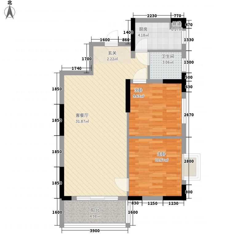 御景华庭85.50㎡2栋1单元4#户型2室2厅1卫1厨