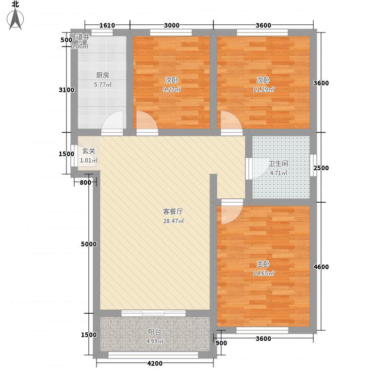 塞纳公馆11.75㎡F2户型