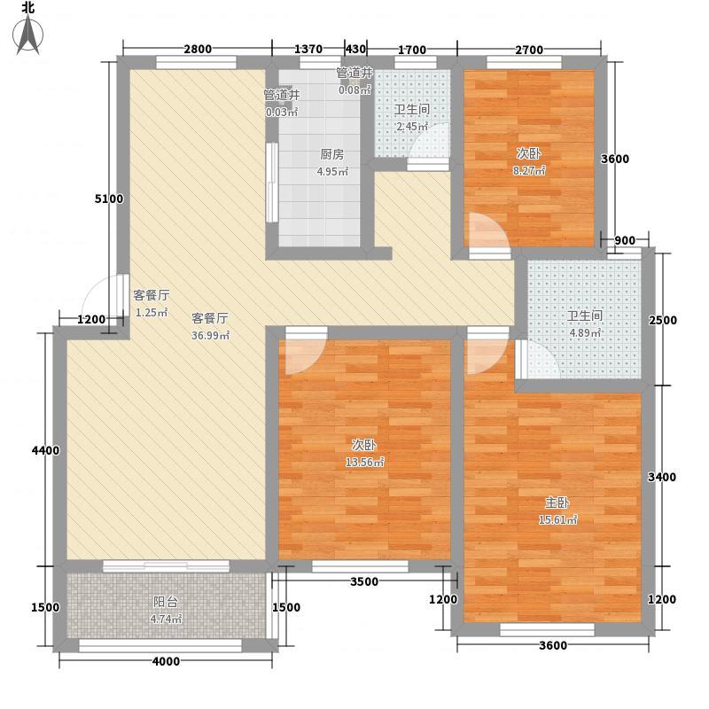 塞纳公馆117.70㎡E2户型