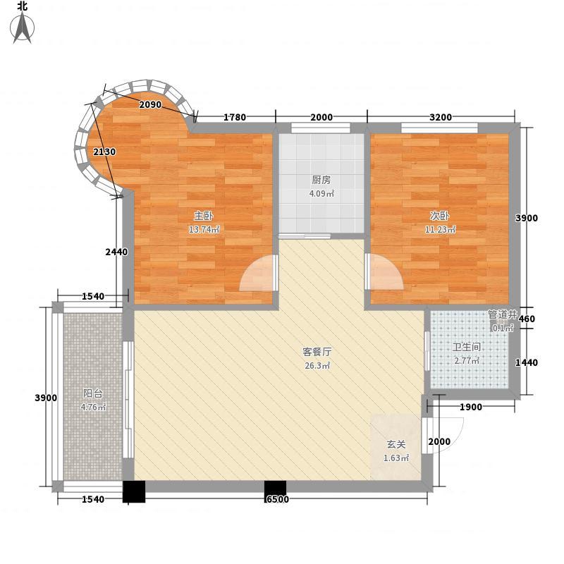 中恒兴・翰林福第378.12㎡L320、23户型2室2厅1卫1厨