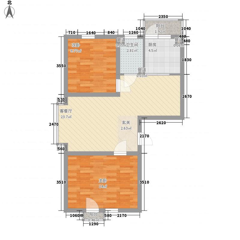 大禹城邦81.50㎡A2户型2室2厅1卫
