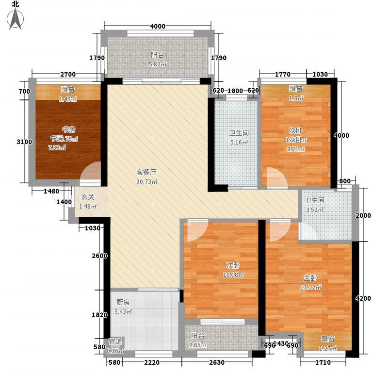 滨江明珠122.64㎡C1-2户型4室2厅2卫1厨
