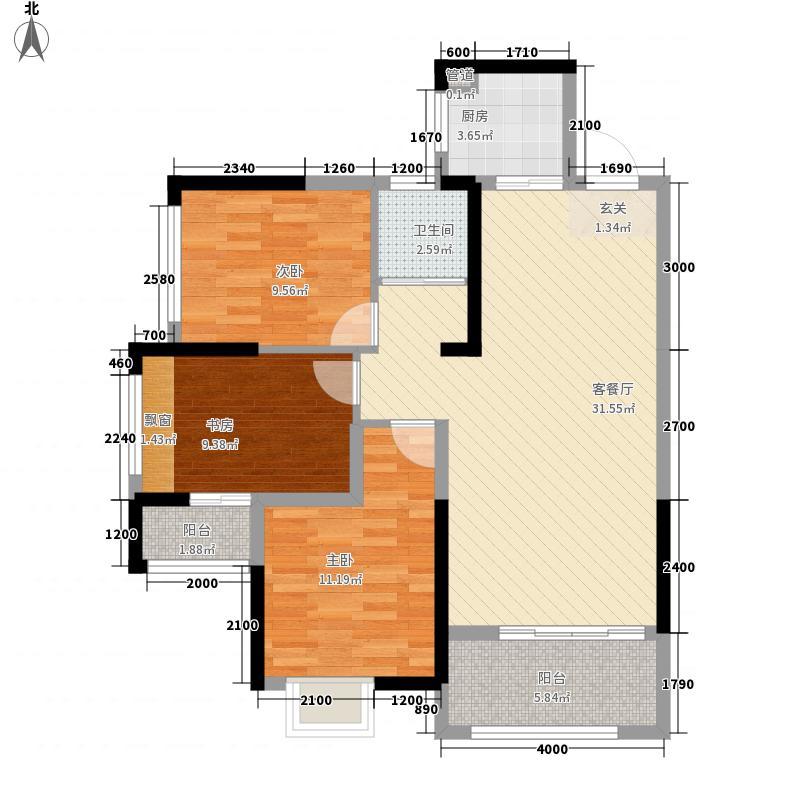 滨江明珠11.18㎡C1-3户型3室2厅1卫1厨