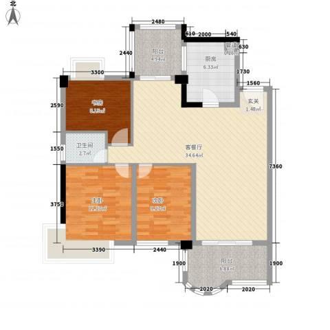 长裕翰林轩3室1厅1卫1厨120.00㎡户型图