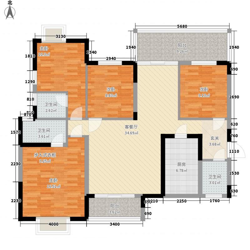 天誉城155.00㎡C2户型4室2厅3卫1厨
