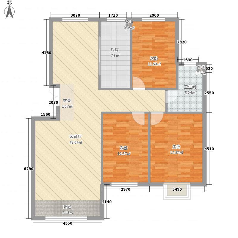 金尊华府137.60㎡风华3号楼A户型3室2厅1卫1厨