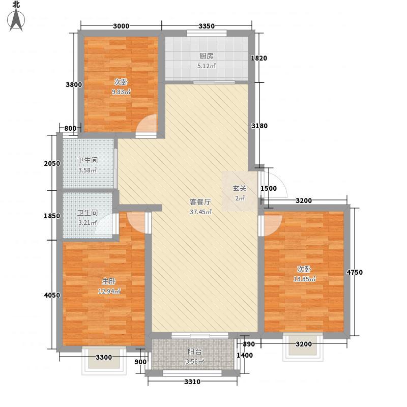建工・凤凰城134.60㎡W户型3室2厅2卫