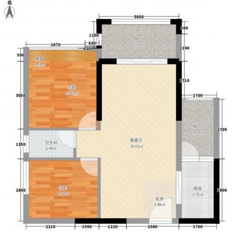 嘉豪园二期2室1厅1卫1厨73.00㎡户型图