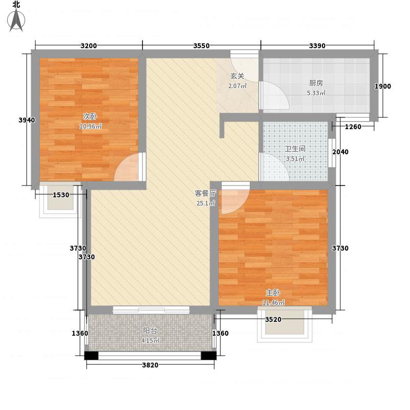 天景名城87.50㎡多层D2户型2室2厅1卫1厨