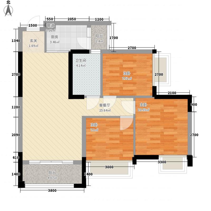中玮海润城8.34㎡B2户型3室2厅1卫1厨