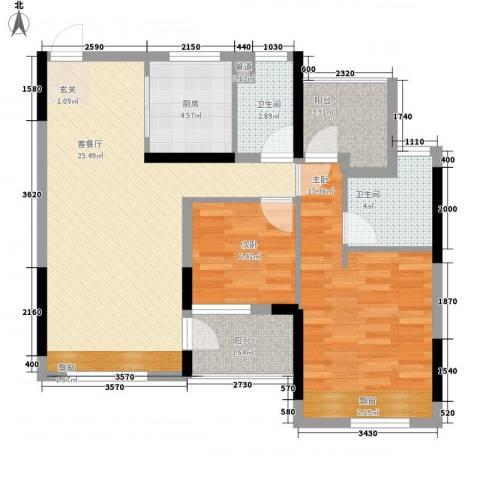中粮万科金域蓝湾2室1厅2卫1厨96.00㎡户型图