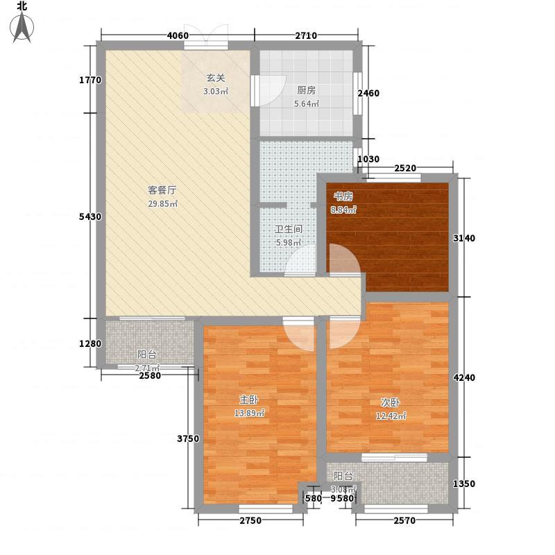 明珠家园118.00㎡B7户型3室2厅1卫1厨