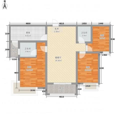 安阳义乌商贸城二期3室1厅2卫1厨123.00㎡户型图