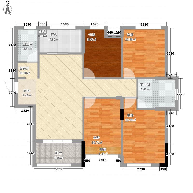 鑫都首府128.00㎡D户型4室2厅2卫1厨