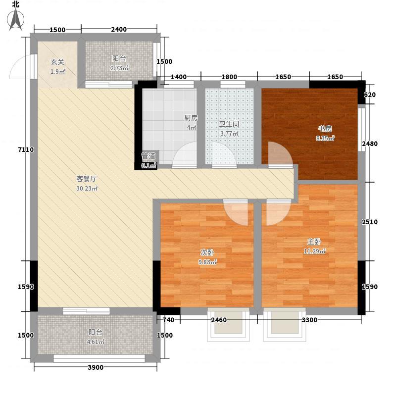 三江尚城2期7.80㎡单-A1户型3室2厅1卫1厨