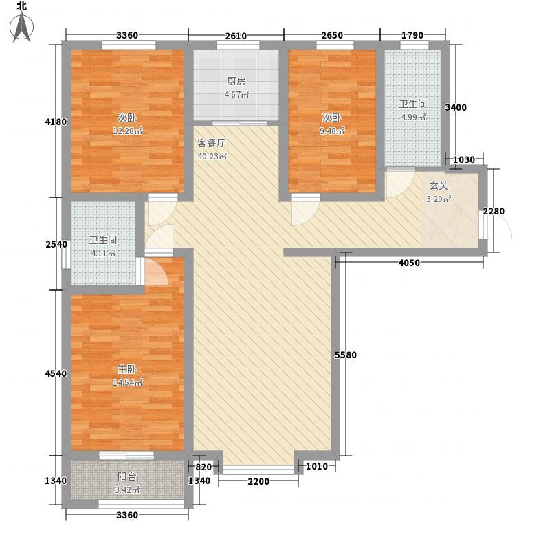 德发・香缇澜湾135.00㎡A户型3室2厅2卫1厨
