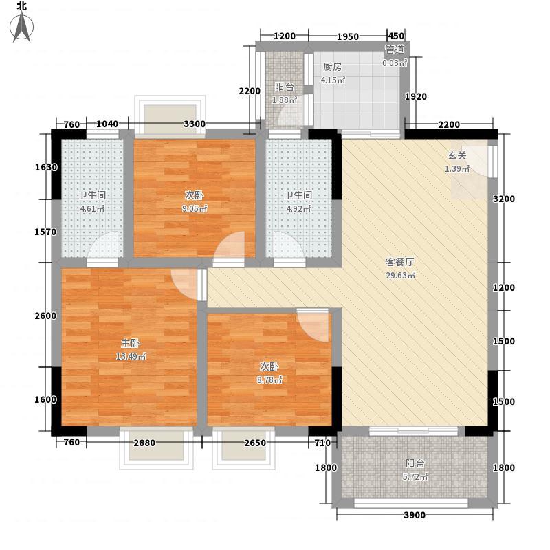三江尚城2期13.56㎡单-B1户型3室2厅2卫1厨