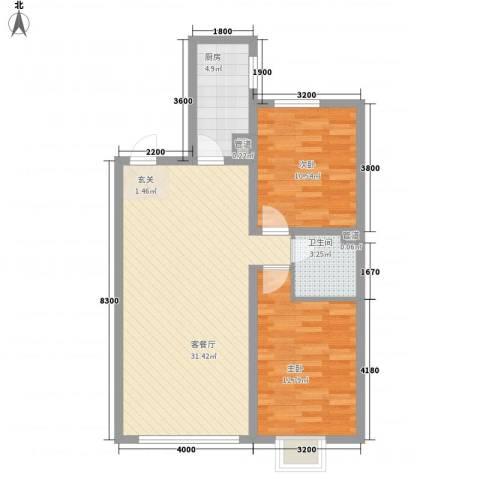 锦绣蓝湾2室1厅1卫1厨90.00㎡户型图