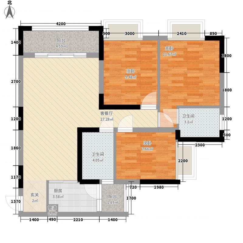 中玮海润城11.70㎡C3户型3室2厅2卫1厨