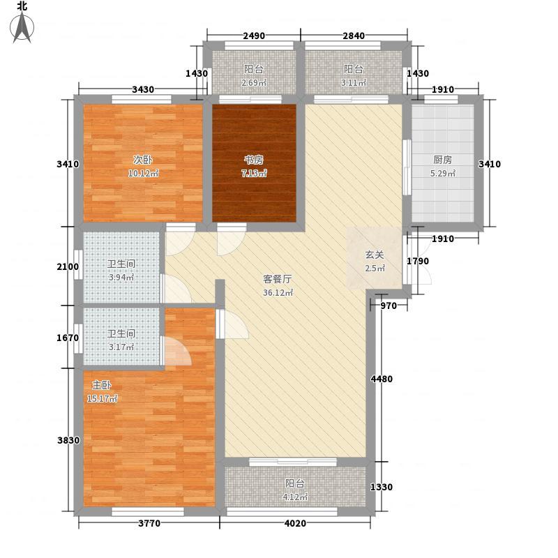 天富生活广场132.56㎡A1户型3室2厅2卫1厨