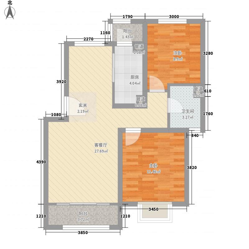 锦泽花园6.00㎡E户型2室2厅1卫1厨