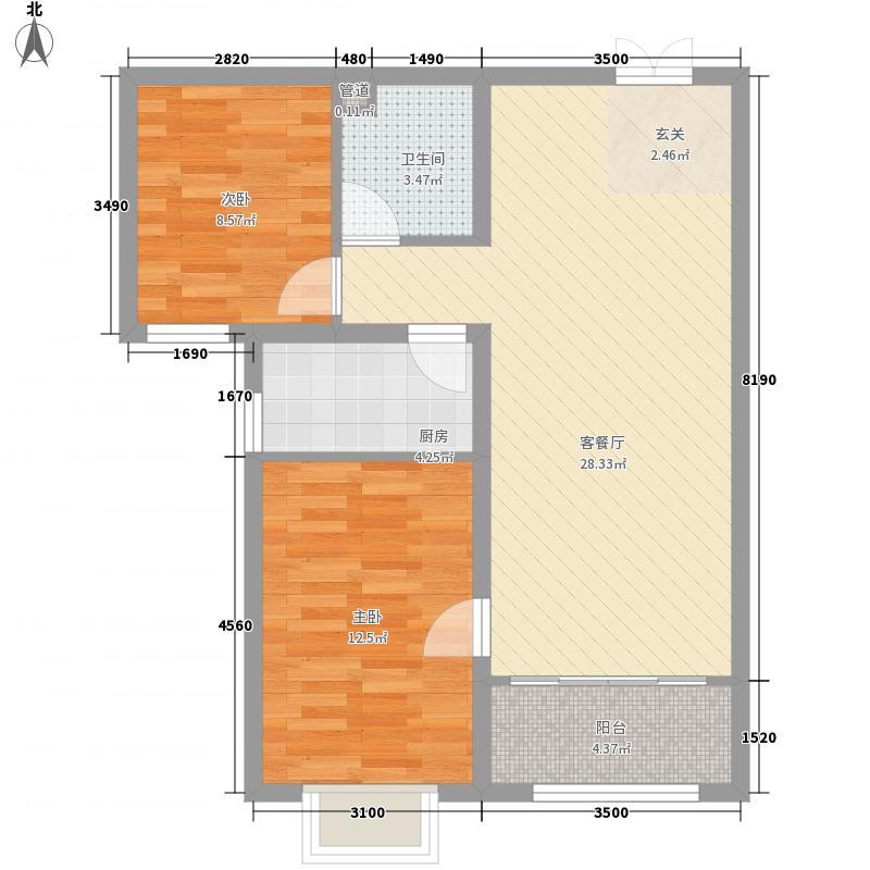 金尊华府88.88㎡新贵5号楼B户型2室2厅1卫1厨