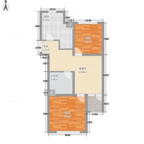 锦绣蓝湾2室1厅1卫1厨88.00㎡户型图
