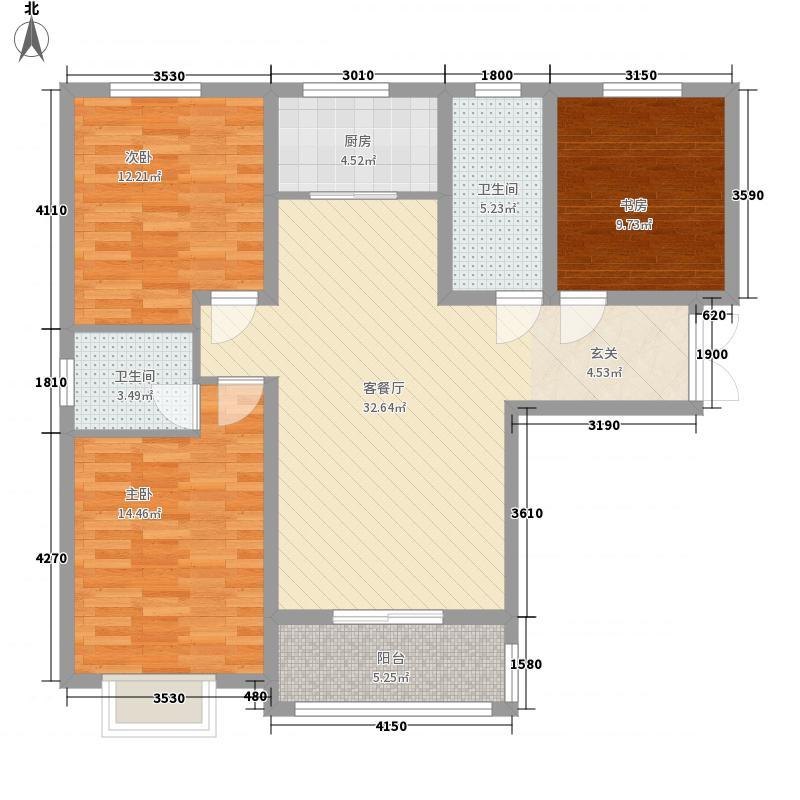 君悦兰庭125.00㎡A户型3室2厅2卫1厨