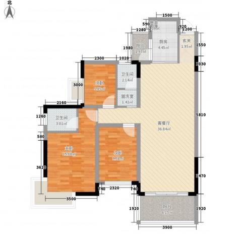 大地紫金城3室2厅2卫1厨113.00㎡户型图