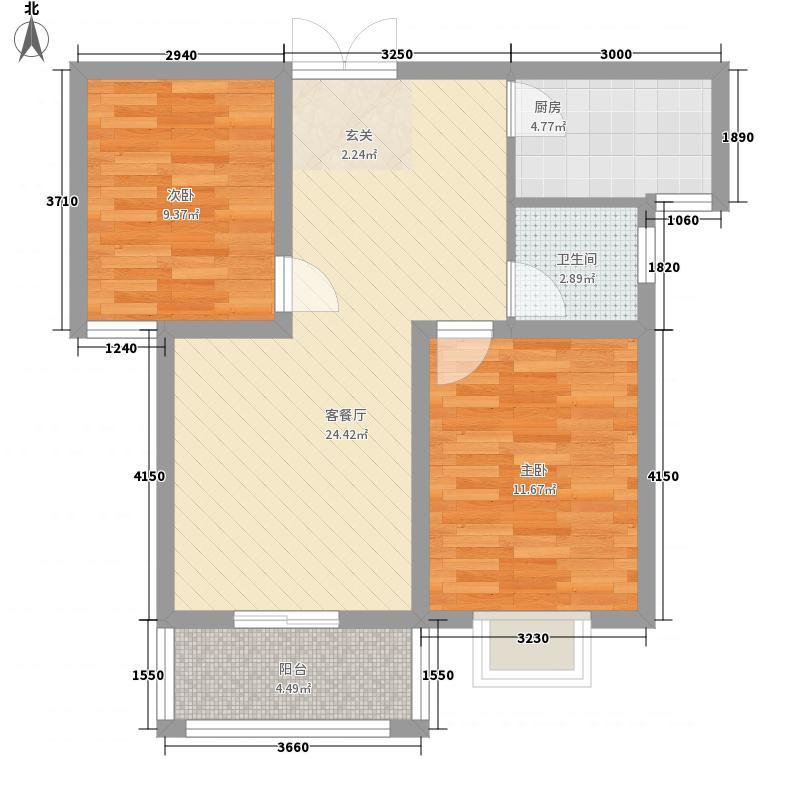 君悦兰庭83.00㎡E户型2室2厅1卫1厨